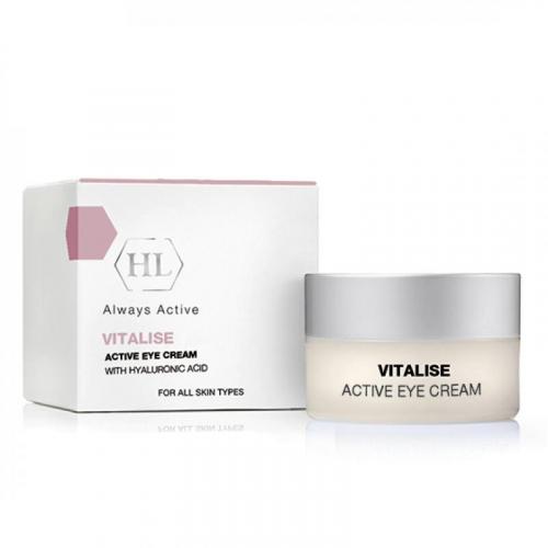 VITALISE Active Eye Cream / Крем для век, 15мл