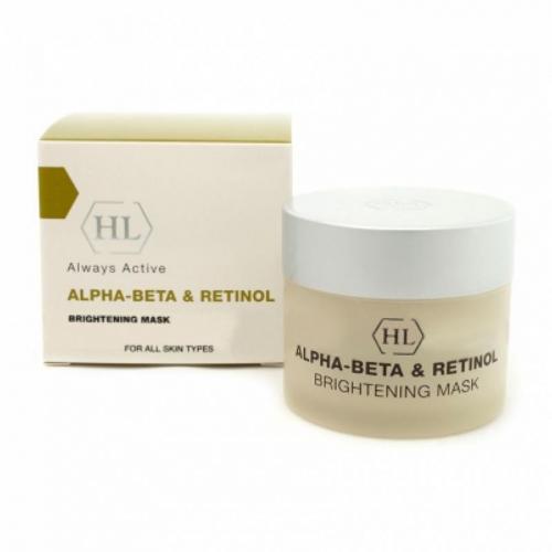 ALPHA-BETA Brightening Mask / Осветляющая маска, 250мл