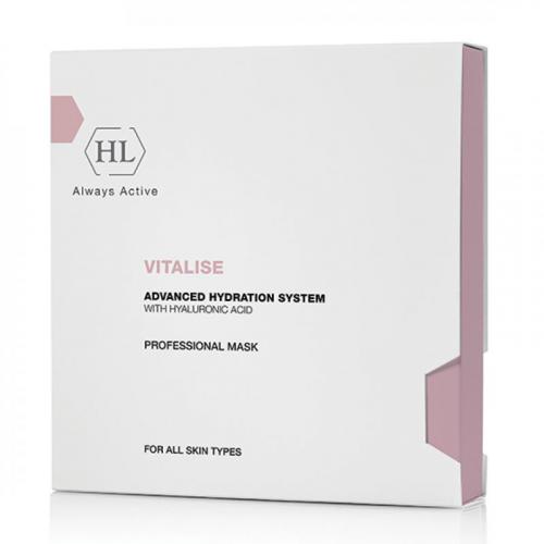 VITALISE Advanced Hydration System Professional Mask / Комплексная маска, 5 шт.