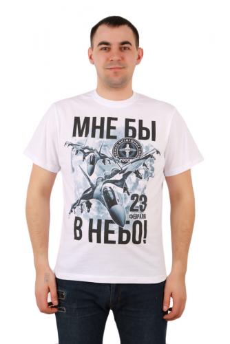 Футболка MDM00638