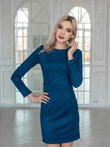 Платье Лора синий