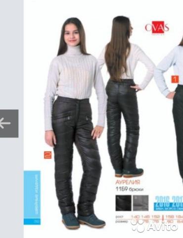 АУРЕЛИЯ для девочек брюки