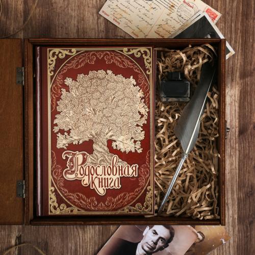 Родословная книга в шкатулке с пером и чернильницей