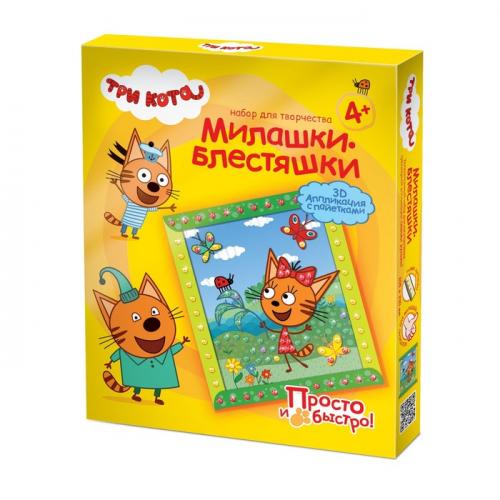 405138 Объемная аппликация с пайетками Три кота Карамелька Лето