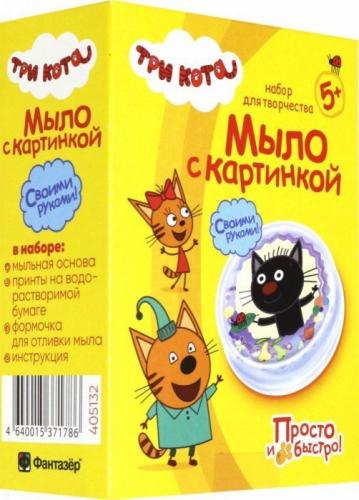 405132 Три кота Мыло с картинкой Сажик