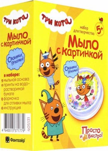 405131 Три кота Мыло с картинкой Карамелька