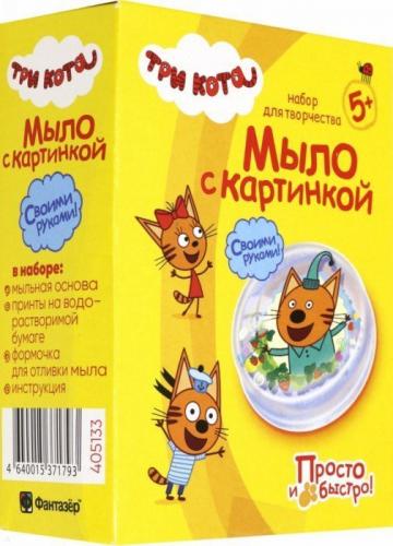 405133 Три кота Мыло с картинкой Компот