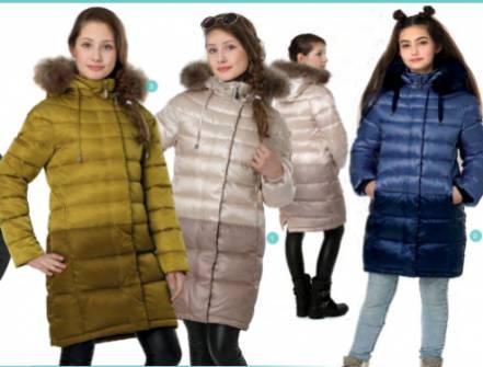 ОМБРЕ пальто