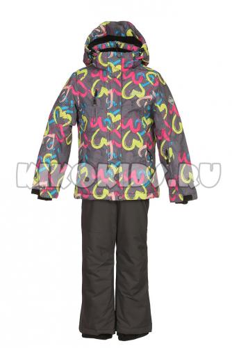 928 G Горнолыжный костюм для активного отдыха