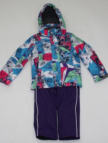 1/2-320 К Горнолыжный костюм для активного отдыха