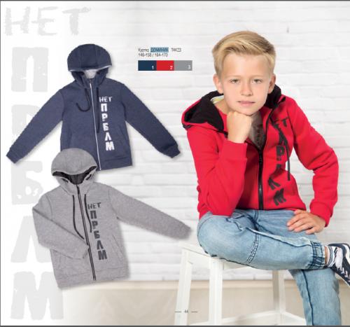 Куртка для мальчиков Доминик, серый меланж