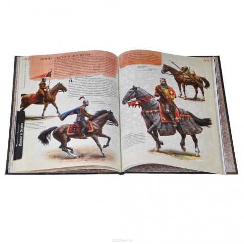 Иллюстрированный атлас (с медалью) Рыцари