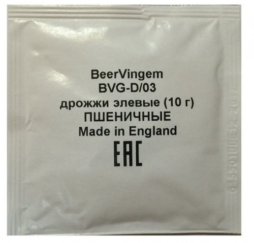 Дрожжи BeerVingem элевые для пшеничного пива, 10 г