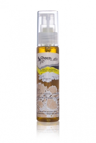 Масло-бальзам для волос ФОРМУЛА №3 для сухих, ломких и поврежденных волос TM ChocoLatte, 50 мл