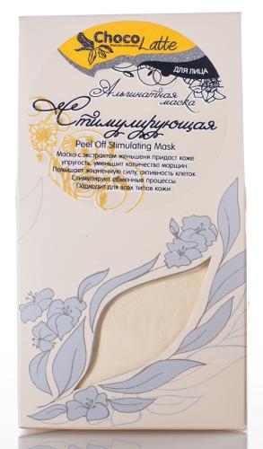 Альгинатная маска для лица СТИМУЛИРУЮЩАЯ/ Peel Off  Stimulating  Mask/150мл/50гр