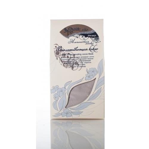 Альгинатная маска для лица ОМОЛАЖИВАЮЩАЯ КАКАО/Peel Off Rejuvenating cocoa Mask/150мл/50гр