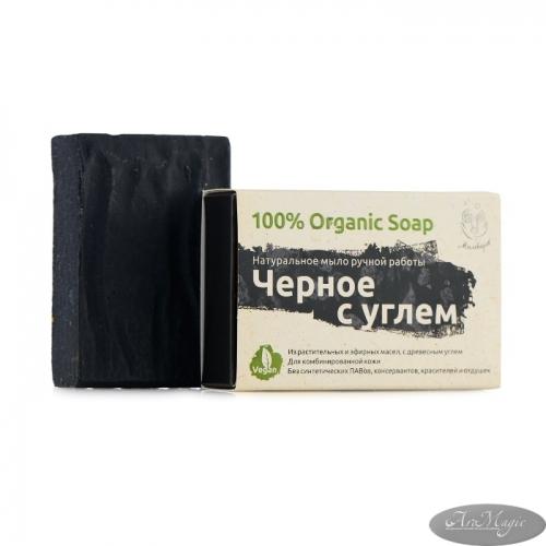 Мыло натуральное/органика/ ЧЕРНОЕ С УГЛЕМ, кусок 80 гр./в коробочке/ Мыловаров