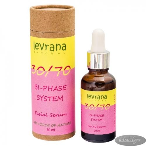 Сыворотка для лица двухфазная 30/70 с маслом дамасской розы /30мл /ТМ Levrana