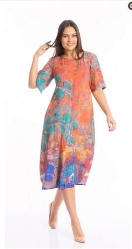 SALE.   2250 Платье Арт. 8768/469 Maxexpromt
