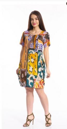 Платье Арт. 8750/450 Maxexpromt