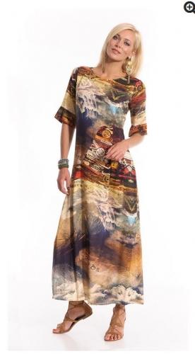SALE.   2330   Платье Арт. 7714/315 Maxexpromt
