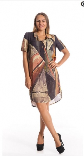 Платье Арт. 8729/353 Maxexpromt