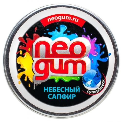 Жвачка для рук Neogum (Неогам), серия СуперБлеск. Небесный сапфир NG7S002