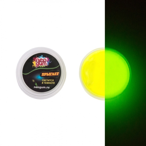 Жвачка для рук Neogum (Неогам), 25 гр, цвет желтый, светится в темноте NGSM007