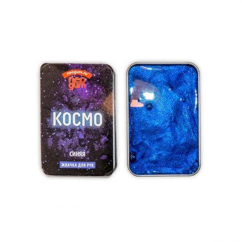 Жвачка для рук Neogum (Неогам) Космо, синий NGC004