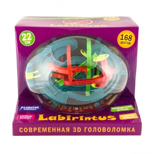 Лабиринтус 22 см,168 шагов LB2201