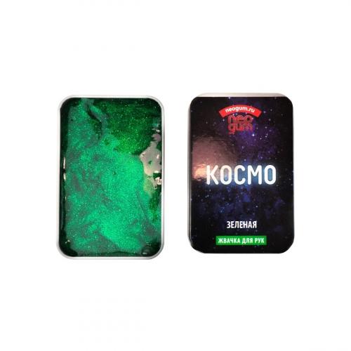 Жвачка для рук Neogum (Неогам) Космо, зеленая NGC006