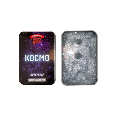 Жвачка для рук Neogum (Неогам) Космо, серебро NGC002