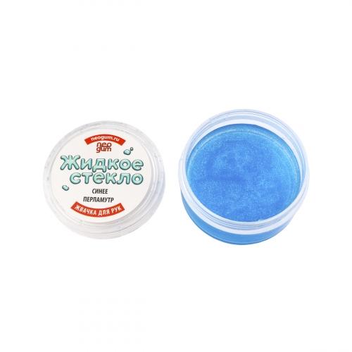 Жвачка для рук Neogum (Неогам) Жидкое стекло синий перламутр GL010