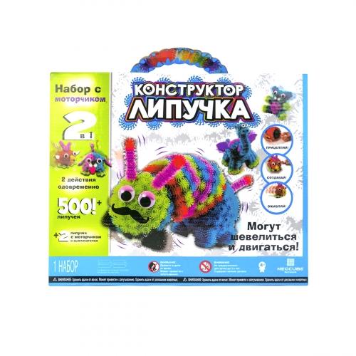 Конструктор Живая Липучка, 2 в 1, 500 элементов БНЧ013