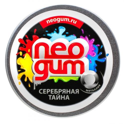 Жвачка для рук Neogum (Неогам) Серебряная тайна металлик NG7023