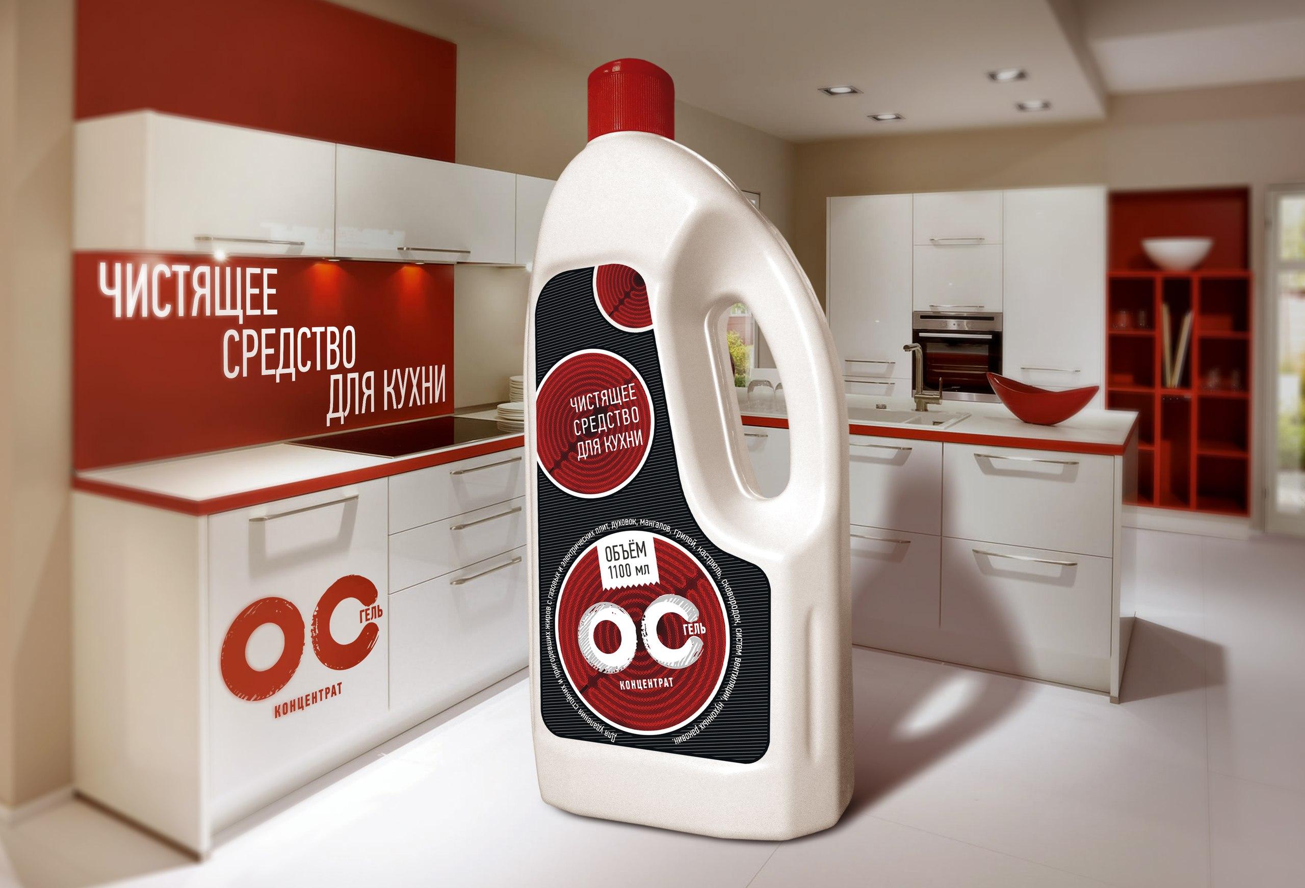 Чистящее средство для кухни ОС-гель, 0,5л