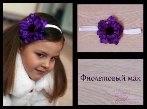Тонкая повязка Фиолетовый мак..