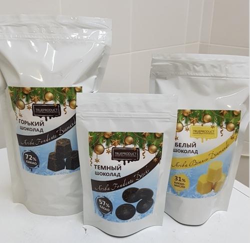 Молочный шоколад Ariba в дисках