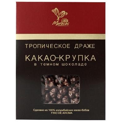 Тропическое драже Casa Luker «Какао крупка в темном шоколаде», 100 гр Колумбия