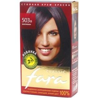 Краска для волос FARA (Фара) Classic 503 В - Баклажан