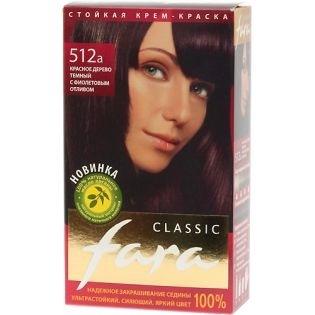 Краска для волос FARA (Фара) Classic 512а - Красное дерево темный с фиолетовым отливом