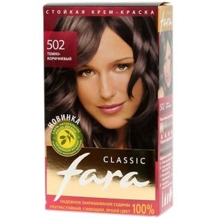 Краска для волос FARA (Фара) Classic 502 - Темно-коричневый