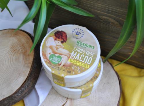 Масло козье 82,5% 150гр