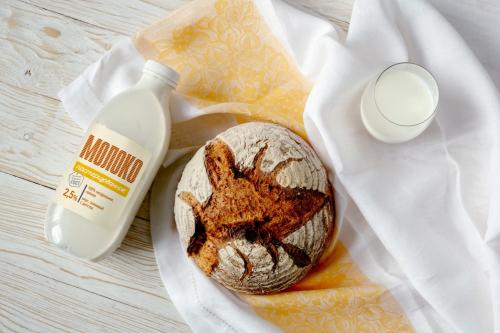 Молоко питьевое пастеризованное м.д.ж. 2,5% 0,9 л, ПЭТ бут.