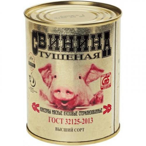 Свинина тушеная Калинковичи Беларусь 338гр Артикул: 7321
