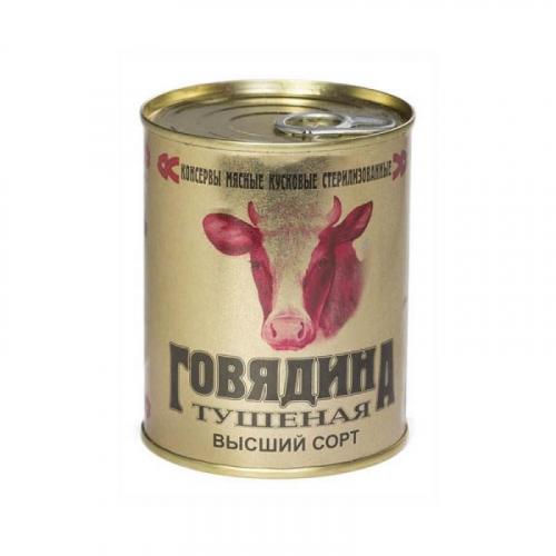 Говядина тушеная Калинковичи Беларусь 338гр Артикул: 5300