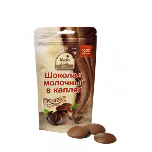 Шоколад молочный в каплях (Дой-пак 75г) Артикул: 1200