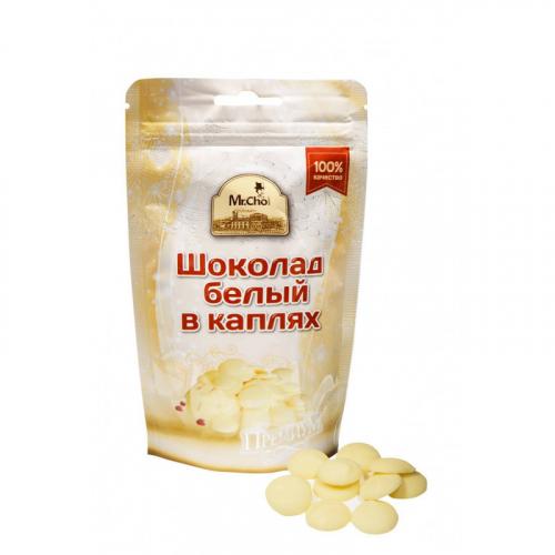 Шоколад белый в каплях (Дой-пак 75г) Артикул: 1202