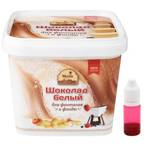 Цветной шоколад для фонтана и фондю Розовый Артикул: 1244