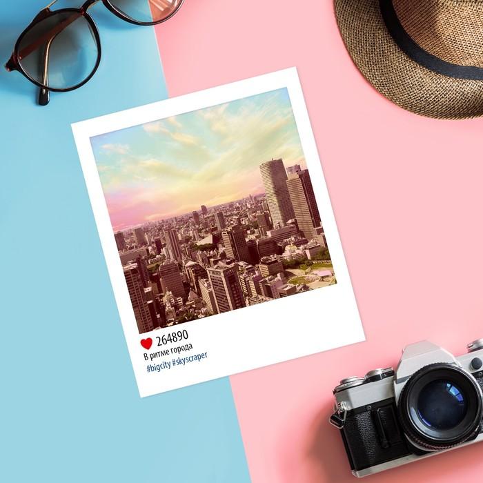 Природой горы, открытки в инстаграмме